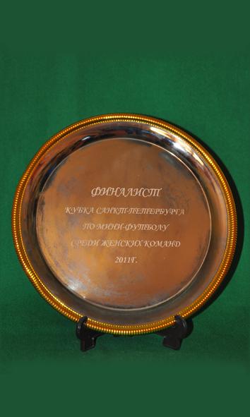 2 место Кубок Санкт-Петербурга по мини-футболу среди женских команд